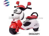 眼睛狗狗摩托车 电动摩托车玩具 童车摩托车
