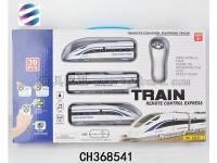 红外线高铁遥控轨道火车 带音乐和灯光 礼品玩具
