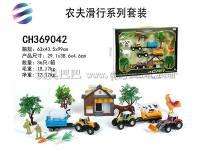 农夫滑行系列套庄 趣味过家家场景模拟玩具套装