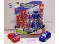 2只变形汽车人 智力拼装变形玩具 益智玩具