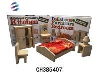 木制小家具 趣味过家家房间家具玩具 仿真家具模型玩具