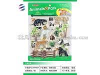 动物乐园 迷你动物世界套装 仿真动物模型玩具