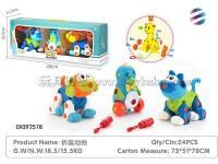 益智自装玩具 狗加猫加企鹅组合套装 拆装动物玩具
