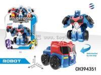 益智变形车 益智拼装变形机器人玩具车