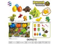 恐龙蛋彩泥盒套装 趣味手工彩泥玩具 亲子互动
