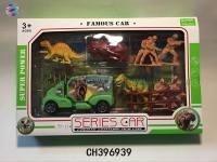 滑行恐龙套装 趣味恐龙过家家玩具