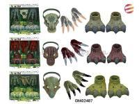 恐龙面具加手爪加脚爪组合套装 恐龙系列玩具