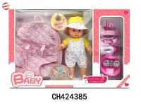 12寸棉身搪胶公仔+儿童背包+配件组合套装 过家家玩具
