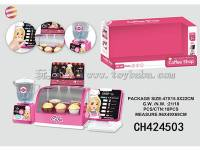 果汁机加甜品台加点餐台套装 趣味过家家厨房玩具