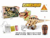 充电大号遥控恐龙