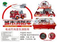 电动万向城市消防车(6只)