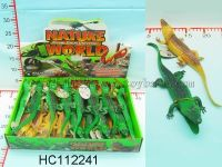 鳄鱼(10寸鳄鱼,24只/盒)