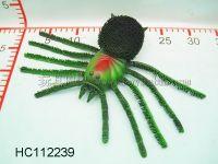 12寸大蜘蛛(带B哨)
