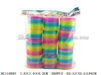 透明闪片圆形彩虹圈(12只/袋)