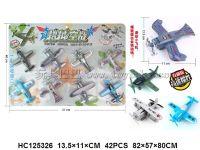 4款2色惯性空战战机(8只/吸)
