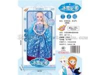 冰雪60CM功能娃娃