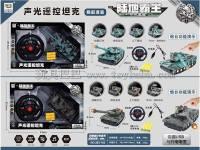 四通道声光遥控坦克(两款混装,包USB充电线盒充电电池)