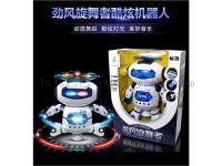 电动跳舞智能机器人走路音乐发光宝宝益智男孩玩具儿童礼物耐摔