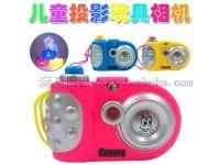 卡通灯光投影相机发光照相机玩具儿童益智小玩具热销玩具厂家直销