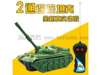 二通遥控电动坦克遥控车儿童遥控玩具仿真坦克车地摊热销厂家直销