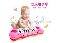 儿童卡通音乐电子琴 益智早教玩具音乐琴 地摊热销澄海玩具