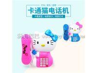 儿童早教益智KT猫电话机玩具发光发声地摊热卖厂家货源批发直销