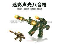 儿童电动迷彩八音枪灯光音乐玩具枪电动玩具军事模型地摊夜市批发