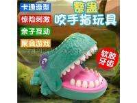 整蛊游戏玩具咬手恐龙 亲子益智互动玩具