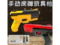 儿童玩具打皮筋手枪经典怀旧玩具皮筋枪可连发