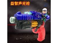 儿童电动声光音乐玩具枪振动红外线八音枪