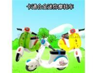 回力合金摩托车 合金小绵羊
