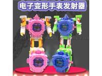 儿童电子手表变形手表多功能发射器