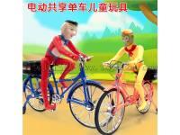 电动玩具自行车电动公仔骑自行车