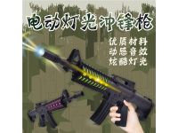 38CM电动八音枪灯光音乐电动枪