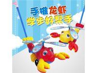 婴幼儿学步玩具手推飞机拉杆吐舌头眨眼睛的手推飞机厂家批发直销