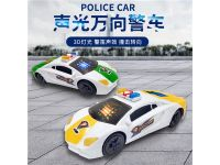 儿童电动玩具车灯光音乐电动万向警车