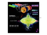 新款魔幻陀螺七彩磁性大号魔力飞转陀螺地摊玩具热销闪光悠悠球
