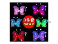 双层发光蝴蝶翅膀三件套儿童玩具演出用品夜市热卖批发