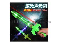 新款声光音乐激光剑儿童玩具剑铠甲剑厂家直销