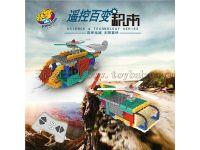 龙越2合1R728四通遥控飞机儿童创意益智科教DIY玩具拼插积木直销