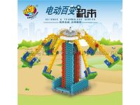 HIQ龙越百变游乐园系列电动旋转木马63片积木儿童创意DIY益智批发