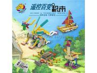 龙越R729 遥控科教DIY益智拼装玩具积木 机器人培训教具
