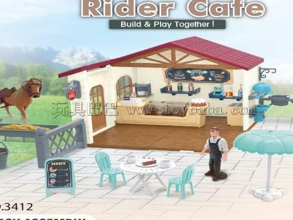 骑士咖啡屋