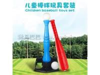 棒球玩具套装