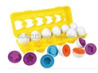 进阶版辨识颜色形状 仿真鸡蛋造型几何形状 玩具巴巴3