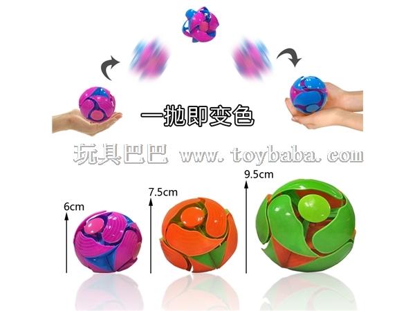 手抛变色球 魔术球(直径7.5cm)