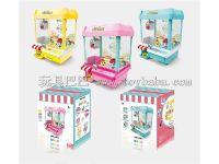 爆款玩具投币机抓娃娃机自动款立体图7彩灯光黄粉绿3色混装