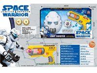 太空枪+发射器+面具带灯光声音
