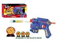 软弹枪(配6颗子弹)