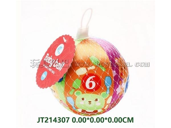 婴儿玩具球5寸